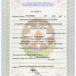 License from the Ministry of Transport of Azerbaijan - 2007
