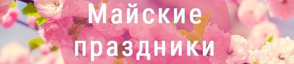 Майские Праздники в Баку 4 ночи / 5 дней