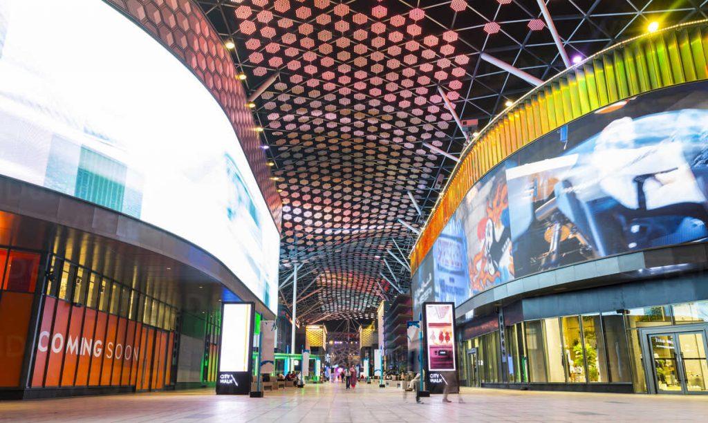 Dubay Mall