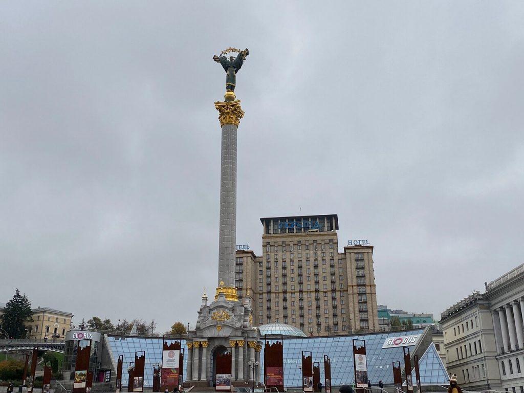 Maydan Nezalejnosti Kiyev