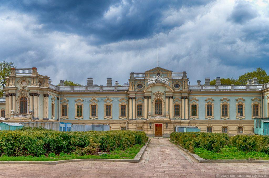 Mariinsky Park and Mariinsky Palace