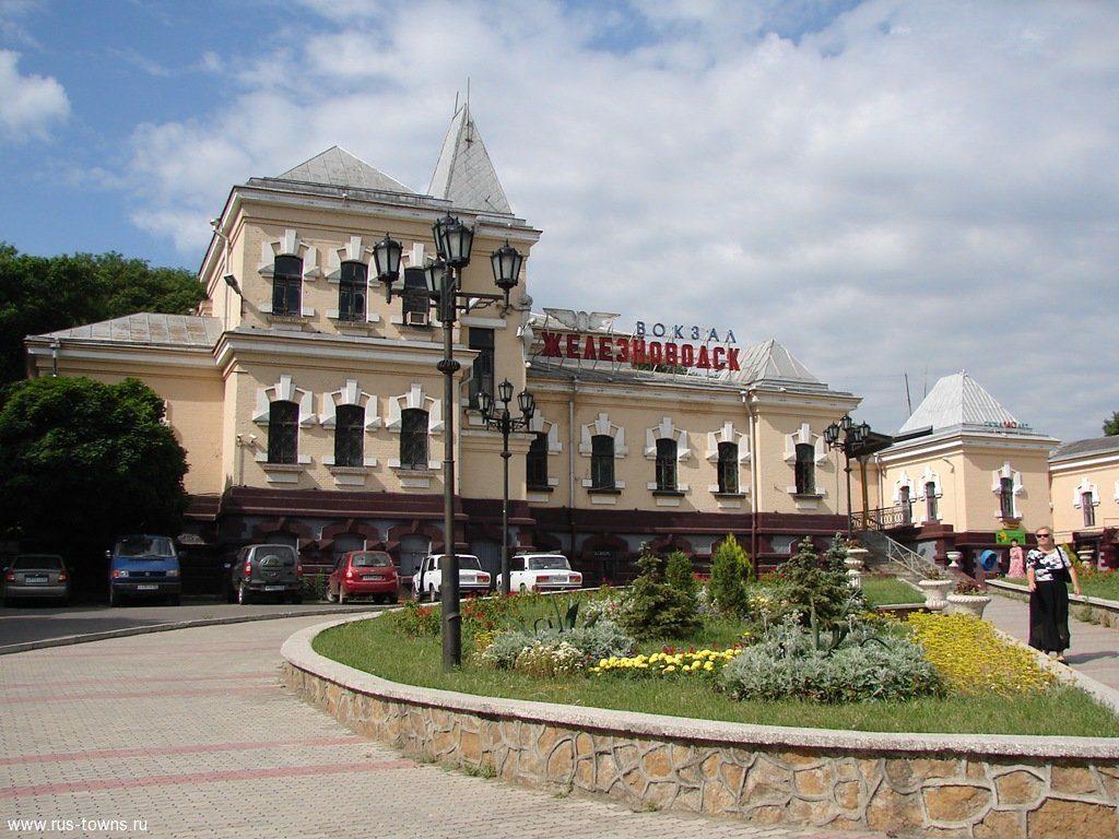 Qafqaz Mineral Suları Jeleznovodsk