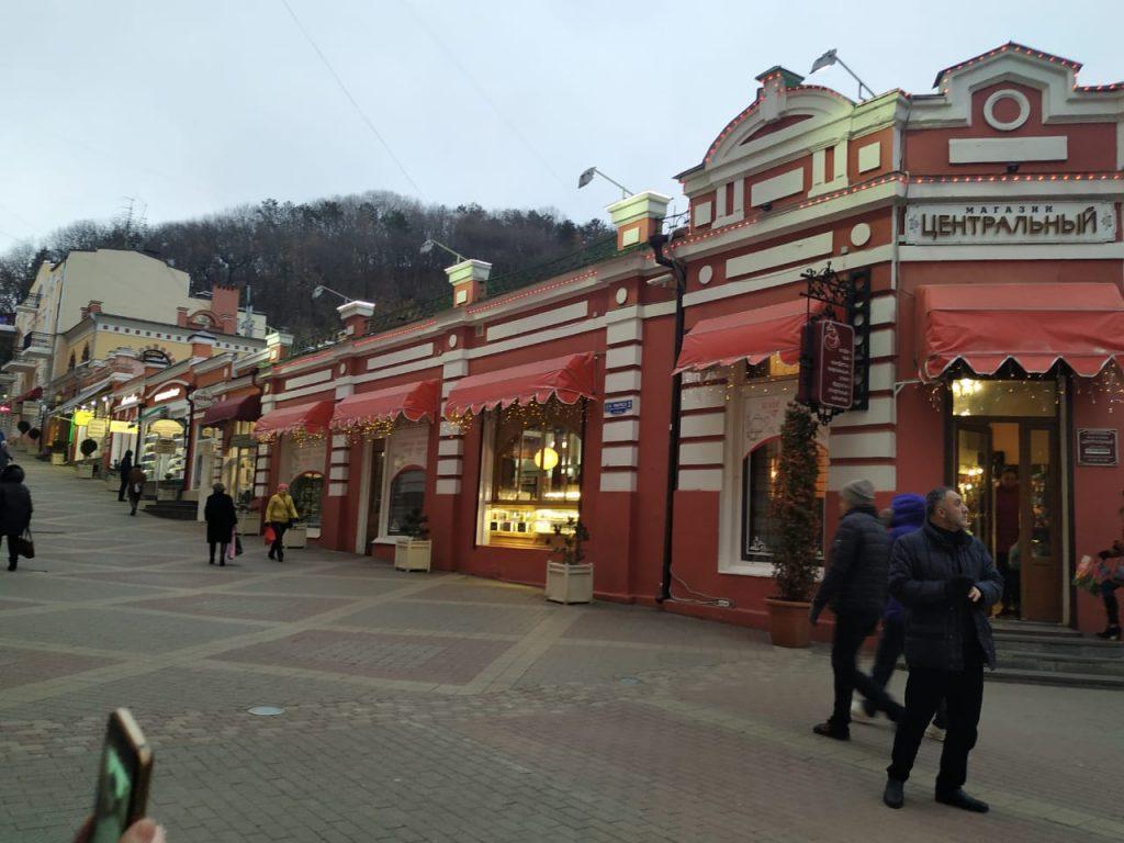 Qafqaz Mineral Suları Kislovodsk